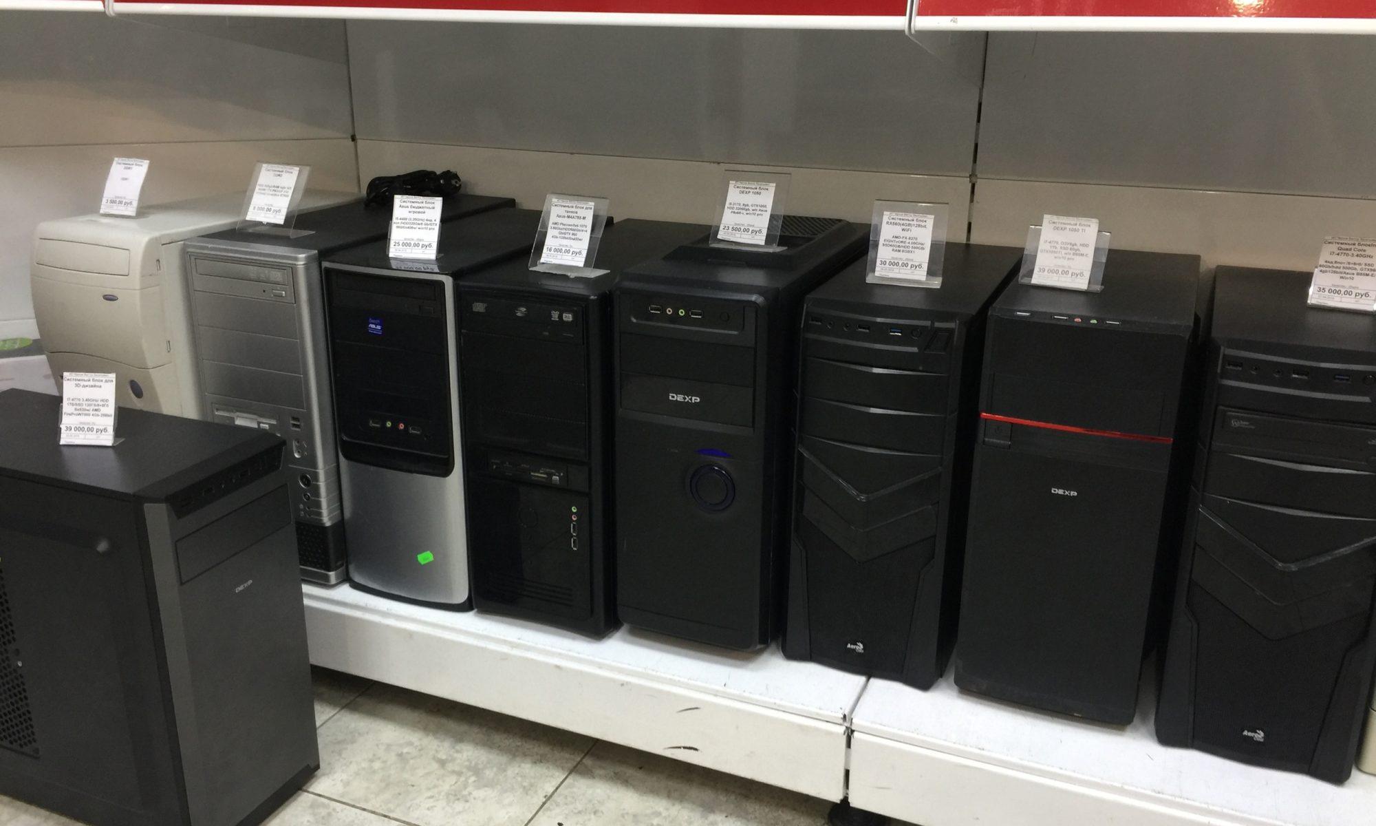 купить ноутбук телефон компьютер